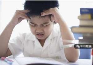 青少年癫痫诊治方法